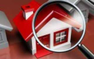 Места общего пользования в многоквартирном доме