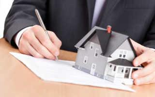 Как оформить дом в собственность?