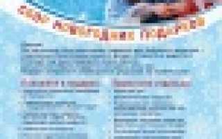 Реновация Марушкинское последние новости района ТиНАО в 2020 г