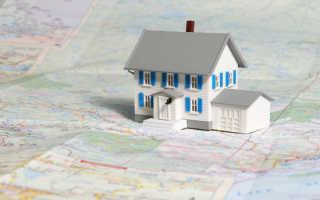 Регистрация дома на участке в 2020 году