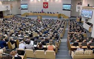 Госдума рассмотрит законопроект реновации в регионах России