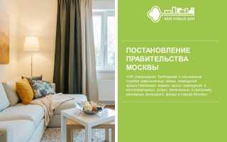 Новые дома и кварталы по программе реновации