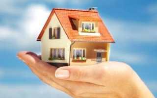 Договор купли-продажи дома с земельным участком за маткапитал