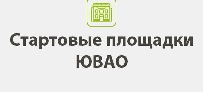 Реновация Лефортово последние новости района ЮВАО в 2020 году