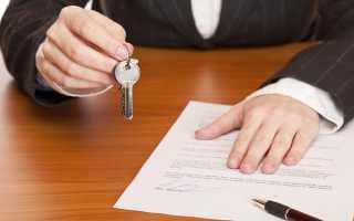 Госпошлина при покупке квартиры: кто оплачивает, продавец или покупатель?