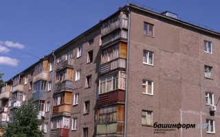 Реновация в Уфе – программа реновации жилья и сноса хрущевок
