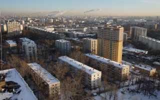 Программа реновации пятиэтажек, хрущевок в Москве в 2020 году