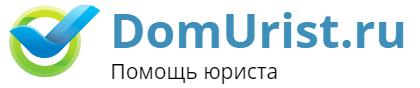 DomUrist.ru